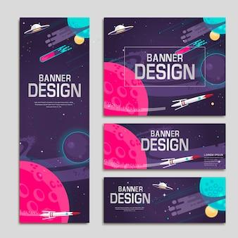 우주 풍경으로 설정된 만화 배너 템플릿 디자인
