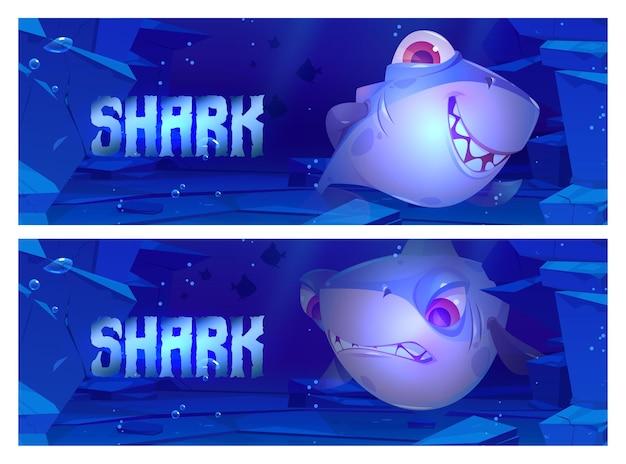 Мультяшные баннеры с акулой на дне моря или океана