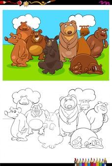 Cartoon of bears animals coloring book