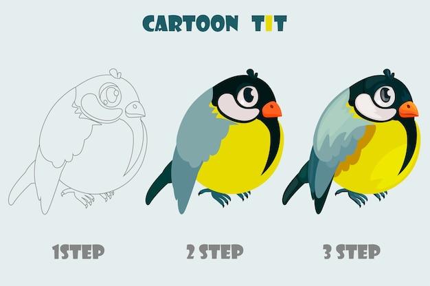 漫画の鳥シジュウカラセット