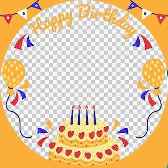 Cartoon birthday facebook frame