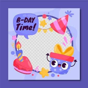 Мультяшная рамка на день рождения в фейсбуке