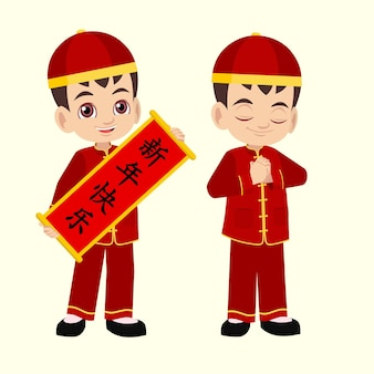 Cartoon boy greeting chinese new year in red clothes