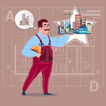 Мультфильм строитель холдинг малый дом готовая недвижимость