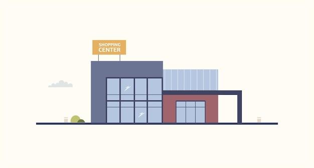 Мультяшное здание торгового центра или торгового центра с большими окнами и вывеской, построенное в современном архитектурном стиле. внешний вид универмага или магазина. современный городской дизайн. векторная иллюстрация.