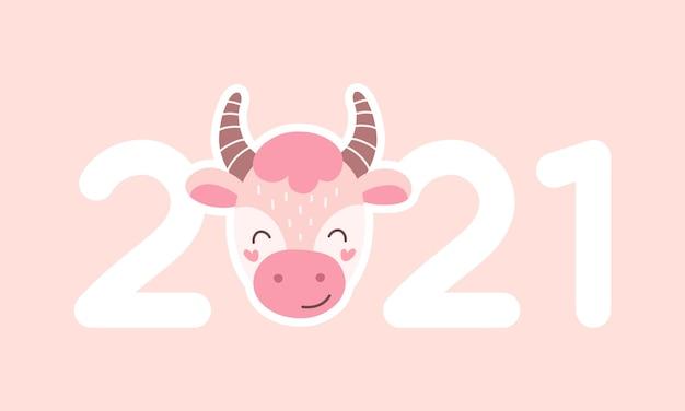 만화 황소, 올해의 상징. 중국 새 해, 분홍색 배경에 그림.