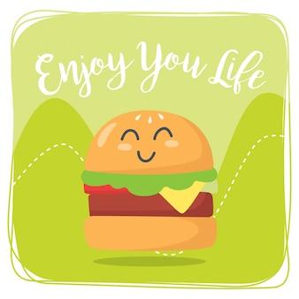 あなたの人生の書き込みを楽しむ漫画バーガー