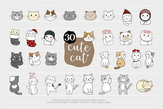 感情とさまざまなポーズで設定された漫画の猫。猫の行動、30のボディーランゲージと顔の表情。猫のシンプルでキュートなスタイル。ベクトルイラスト