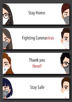 コロナウイルス、covid-19パンデミックのために戦うフェイスマスクを着ている人々と漫画のキャラクターのバナー。コロナウイルス病の認識。