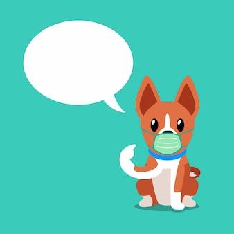 保護マスクを身に着けている漫画のキャラクターバセンジー犬