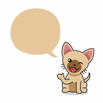 デザインの吹き出し付きの漫画のキャラクターの茶色の猫。