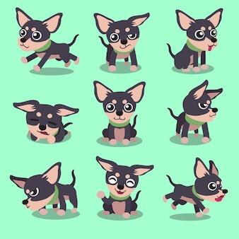 만화 캐릭터 치와와 강아지 포즈