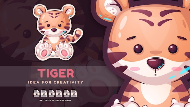 漫画のキャラクターの幼稚な動物の虎。ベクターeps10