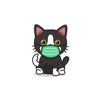 Мультипликационный персонаж милый кот в защитной маске для дизайна.
