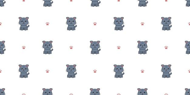 Мультипликационный персонаж милый полосатый кот бесшовный фон фон