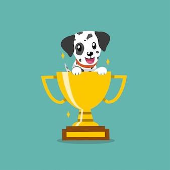 ゴールドトロフィーカップ賞と漫画キャラクターダルメシアン犬