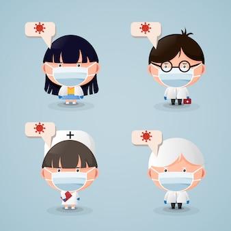 漫画のキャラクターの医師と看護師の医療マスクを着用