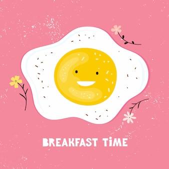 손으로 쓴 문구 아침 식사 시간 만화 캐릭터 재미 있은 계란. 어린이를위한 포스터. 분홍색 배경에 친절 한 계란입니다. 아이들을위한 건강한 아침 식사. 손으로 그린 년 그림