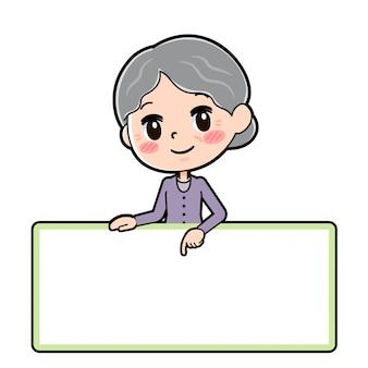 Мультипликационный персонаж бабушка, доска вниз
