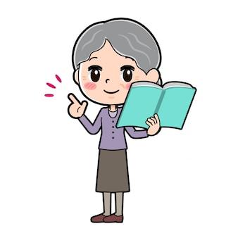 漫画のキャラクターのおばあちゃん、ブックポイント