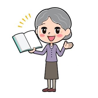 漫画のキャラクターのおばあちゃん、本のプレゼンテーション