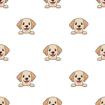 漫画のキャラクターのラブラドールレトリバー犬のシームレスパターン