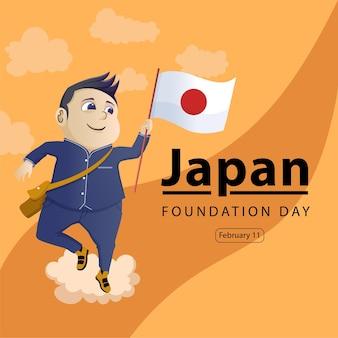 創立記念日を記念する日本人男子学生の漫画のキャラクター