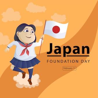 創立記念日を記念する日本人女子学生の漫画のキャラクター