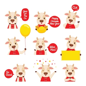 牛の漫画のキャラクター、牛の絵文字セット、牛の年、伝統的な、お祝い、中国、文化、動物、表現、感情