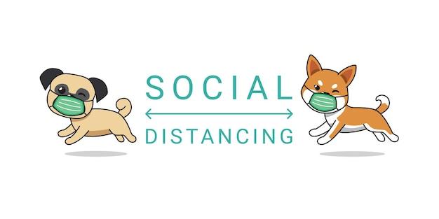 漫画のキャラクターのパグと保護フェイスマスクを身に着けている柴犬の社会的距離