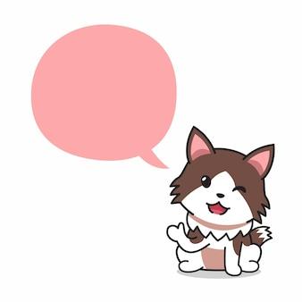 デザインの吹き出し付きの漫画のキャラクターのラガマフィン猫。