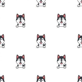 Мультфильм характер сибирской хаски собака бесшовный фон фон