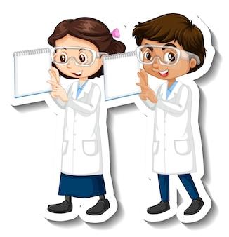 Наклейка с мультипликационным персонажем с парой ученых в научном платье