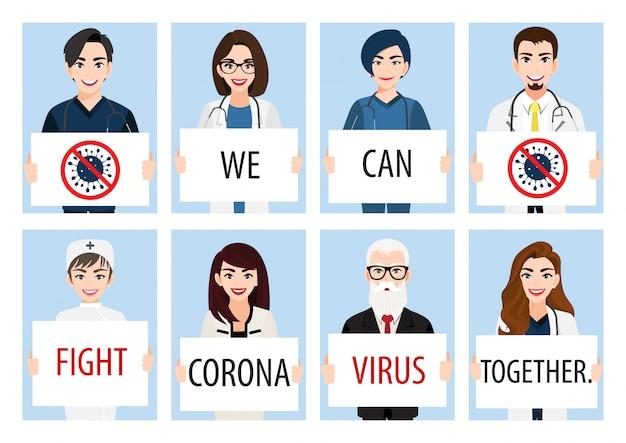 의사, 간호사 및 의료진에게 사람들을 요구하는 포스터를 들고있는 만화 캐릭터는 집에 머물면서 코로나 바이러스와 covid-19 확산을 피합니다. 코로나 바이러스 질병 인식.