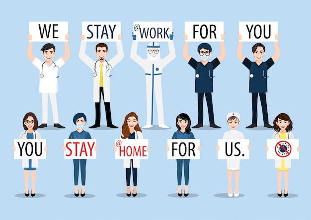 의사, 간호사 및 의료진이 포스터를 들고 사람들에게 요청하는 만화 캐릭터는 집에 머물면서 코로나 바이러스와 covid-19가 퍼지는 것을 피합니다. 코로나 바이러스 질병 인식