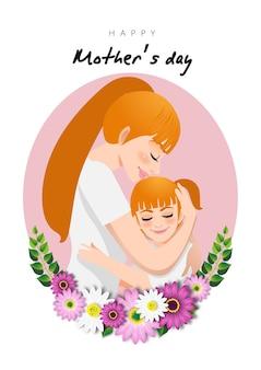ママと娘が花輪に抱きしめる漫画のキャラクター。母の日のイラスト