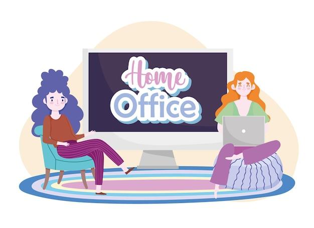 ノートパソコンとコンピューターのホームオフィスのイラストで在宅勤務の漫画のキャラクター