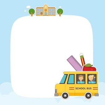 Cartoon children back to school background