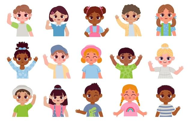 漫画の子供たちの多民族のキャラクターは手を振ってこんにちは。肖像画を笑顔の子供たち。幸せな幼稚園の男の子と女の子のウェルカムベクターセット