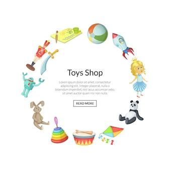 Мультфильм детские игрушки в форме круга с местом для иллюстрации текста