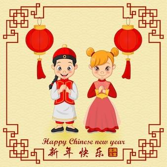 中国のランタンと漫画の中国の子供たちのポスターデザイン。 (中国語訳:旧正月)