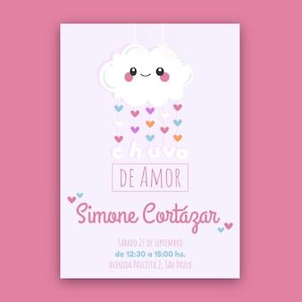 Приглашение на детский душ мультфильм chuva de amor