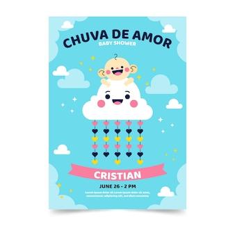 만화 chuva de 사랑 베이비 샤워 초대장