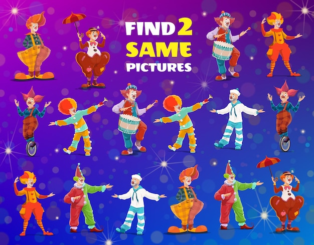 Мультяшные цирковые клоуны, найди две одинаковые игры, загадка