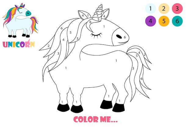 漫画の着色ページユニコーン、子供のためのかわいい描画馬。着色のためのベクトルイラスト文字ユニコーンの輪郭。