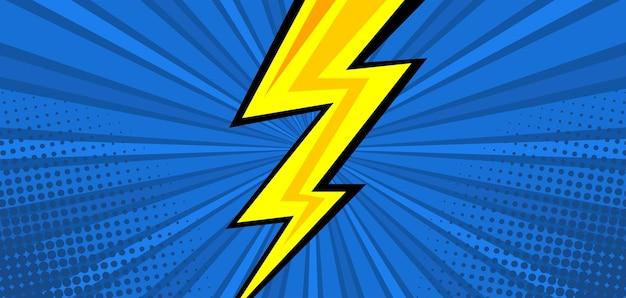 黄色の雷フラッシュと漫画漫画の背景