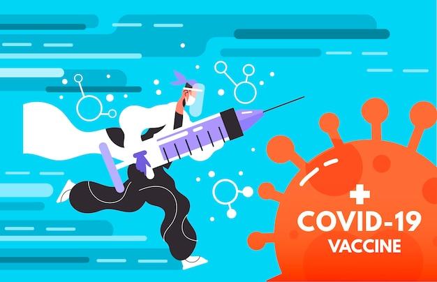 Priorità bassa del vaccino contro il coronavirus del fumetto