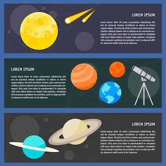 카드, 포스터, 배너, 현수막, 브로셔 또는 빌보드 표지 디자인에 사용하기 위해 열린 공간에 행성이 있는 만화 우주 세트