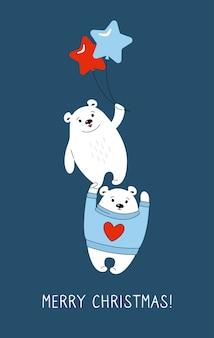 Cartoon couple polar bears fly on balls
