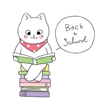 Cartoon cute back to school cat reading book